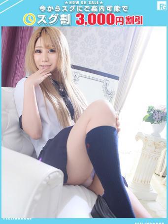 れもん(20)