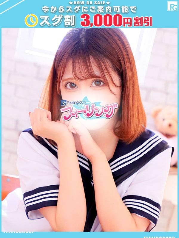 あかね☆(20)