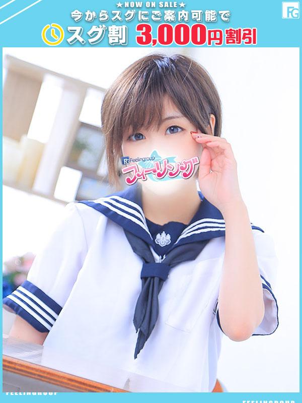 りりな☆(21)