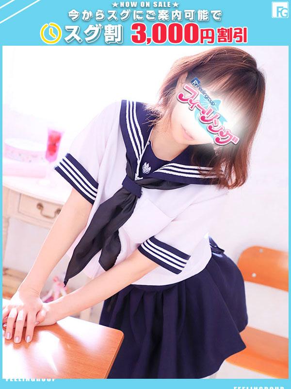ひかり☆(20)