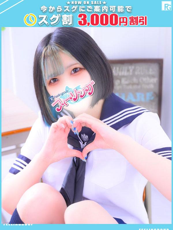 りほ☆(18)