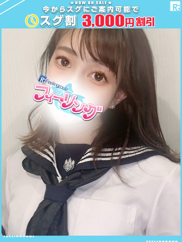 あいり☆(18)