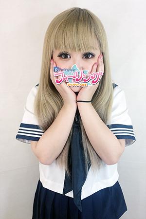える☆(20)
