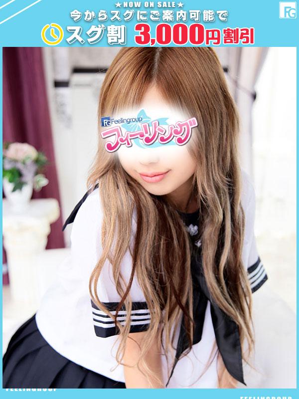 あこ☆(19)