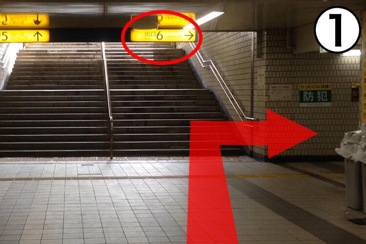 ①改札を出て左に進むと大きい交差点があり目の前にSaquas(サクアス)が見えるので、信号を渡りしばらくまっすぐ進んでください。
