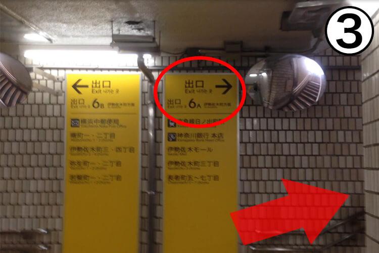 ③まっすぐ進むとドンキホーテがあるので、右に曲がって伊勢佐木モールに入ります。